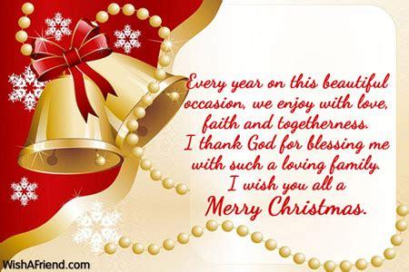 christmas   employees sayings hijriyah
