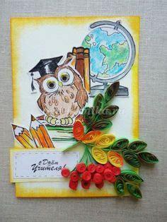 handmade teachers day cards bing images black white