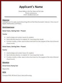 resume format for mba college interview resume computer teacher resume format