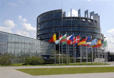 si鑒e parlement europ馥n ue le parlement europ 233 enne rejette encore une fois des
