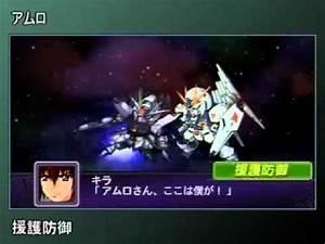 Super Robot Tai... Yamato Quotes