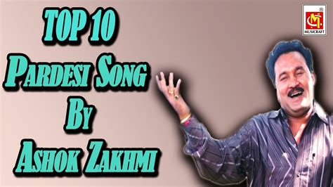 Ashok Zakhmi All Qwali Mp3 Donwload Mp3 [8.12 Mb