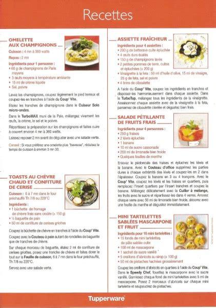 recette de cuisine tupperware fiche recette tupperware coup 39 vite les macarons à la
