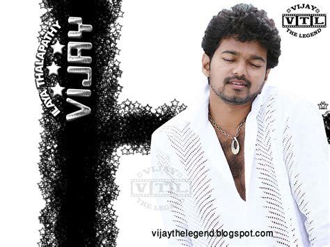 Vijay Wallpapers 2