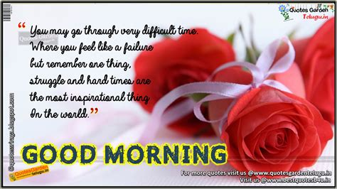 Inspirational morning greetings quotes m4hsunfo