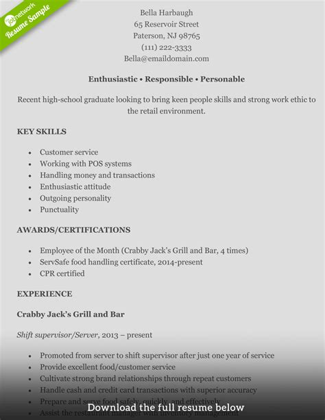 How To Write A Retail Resume With No Experience by How To Write A Retail Resume Exles Included