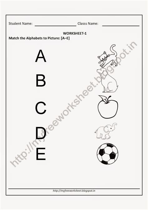 match  alphabet  picture worksheets  nursery