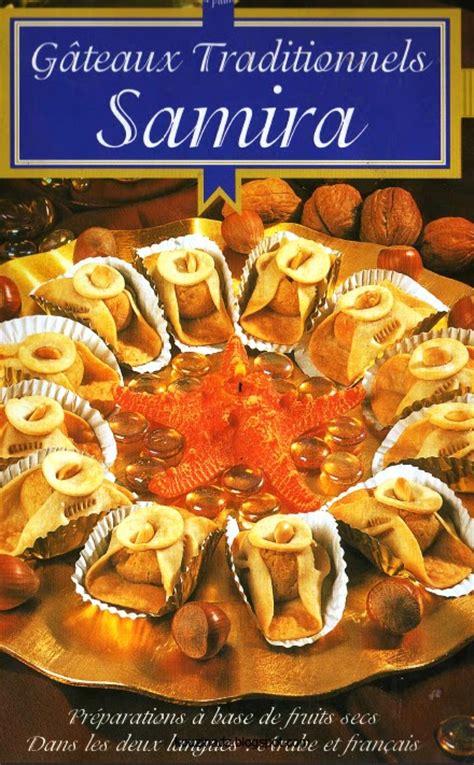 la cuisine alg 233 rienne samira gateaux traditionnels ar fr