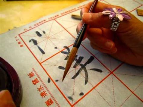 paintingcalligraphy brushes explained chinese painting
