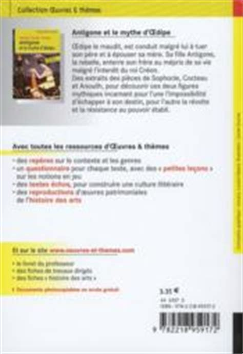 antigone et le mythe d oedipe sophocle anouilh jean