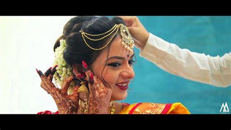 Navari aali marathi song download.