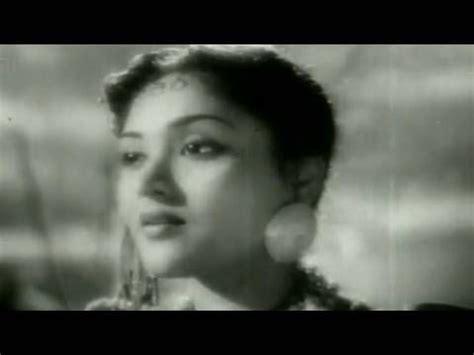 jaane kahan mera jigar actress song from super hit old classic movie nagin 1954