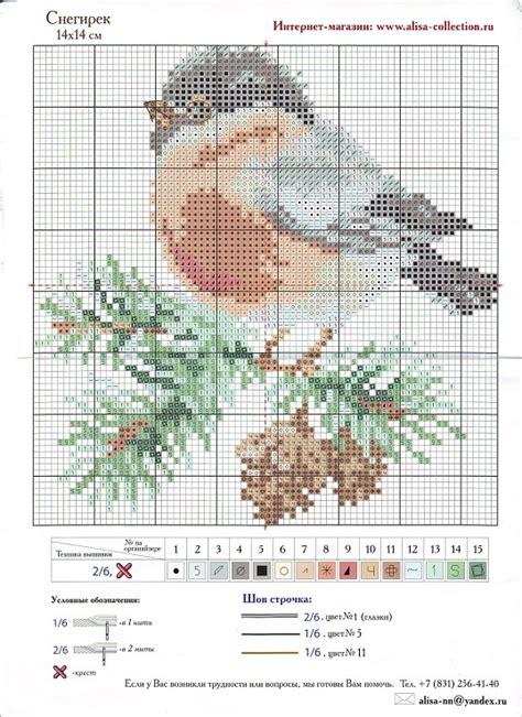cross stitch birds images  pinterest punto croce cross stitch bird  cross