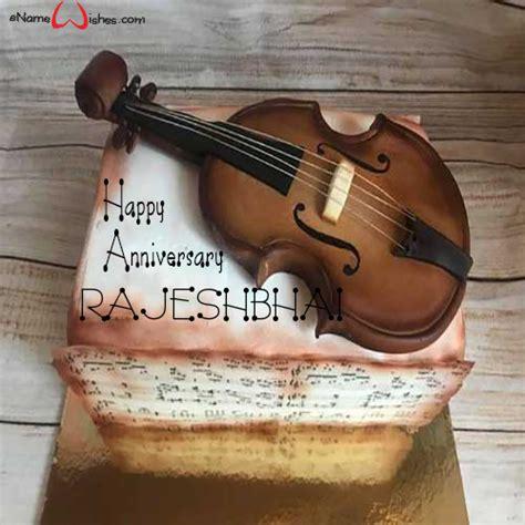 violin anniversary cake   enamewishes