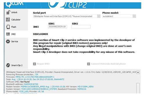 Huawei y610-u00 firmware download :: riascamanblin