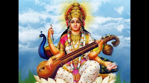 Animated Goddess Saraswati Wallpaper - best goddess maa saraswathi images saraswathi wallpapers