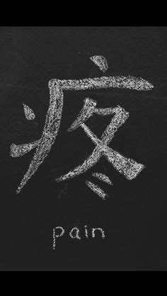 love peace and happiness in japanese writing - Google Search | Tattoo | Tattoos, Tattoo designs