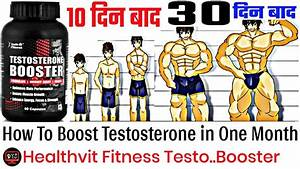 How To Boost Testosterone In One Month