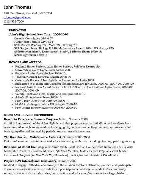 14917 exles of high school resumes for college resume template college resume exles for high school