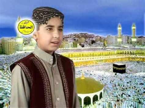 Pashto Naat By Sohail Ahmad Youtube