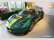 Lotus Evora Cup GT4 Debuts at Pebble Beach in Stunning