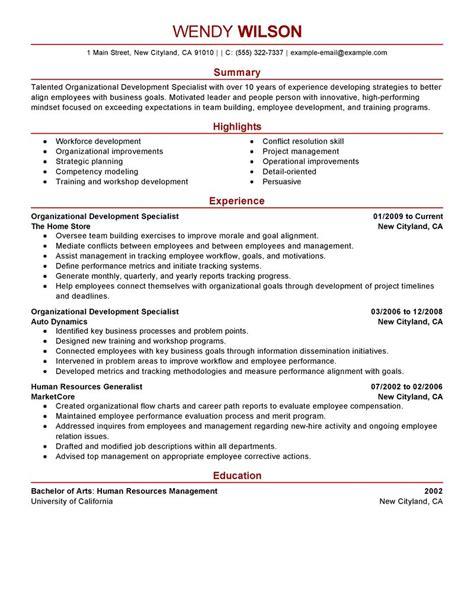 My ambition essay pilot