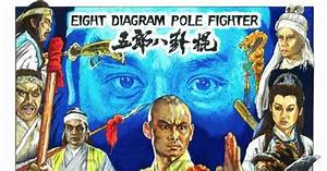Eight Diagram Pole Fighter 11x17 U0026quot