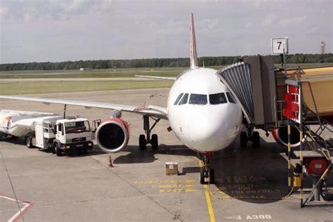 危険なlccの安全、要注意格付けランキング 1位にカンタス航空 (2015年4月16日掲載)