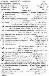 Bise Lahore Board 10th Class Math Past Paper 2018