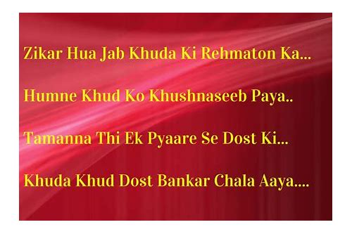 shayari wallpaper download in english