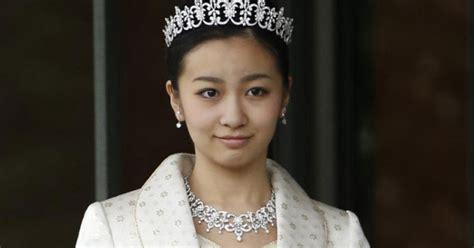 Princess Kako of Akishino Turns 20 | Newmyroyals ...