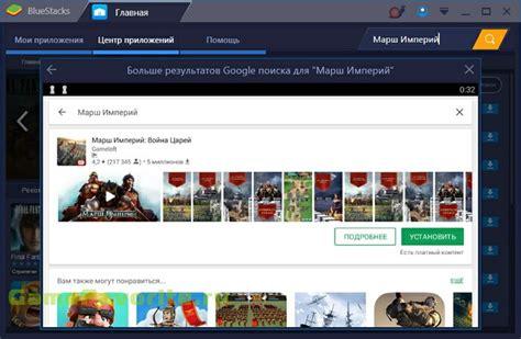 скачать игру марш империй война царей на компьютер взломанную, Скачать Марш Империй: Война Царей на ПК или ноутбук  , Скачать Марш Империй: Война Царей на компьютер Windows 7  .