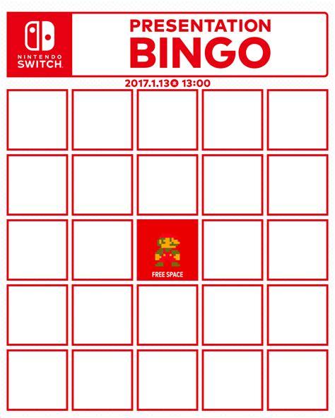 Bingo Card Template Template Bingo Card Template Picture Bingo Card Template