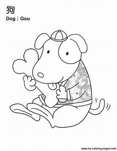 chinese new year animals coloring pages - 25 unique chinese new years ideas on pinterest chinese
