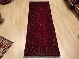 Tapis De Couloir : tapis de couloir khal tapis bouznah ~ Teatrodelosmanantiales.com Idées de Décoration