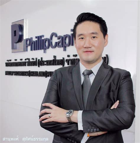 กูรูแนะรับมือหุ้นผันผวนยาว จัดพอร์ตลงทุนทอง5-10%หุ้นไทยรอ ...