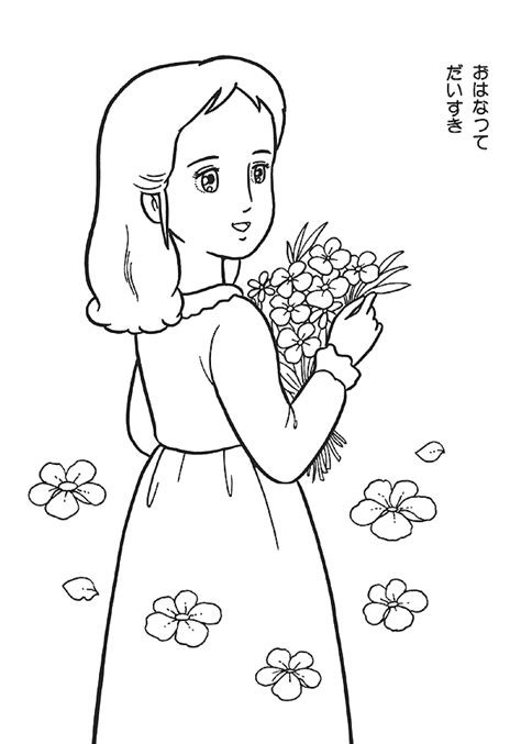princess sarah coloring pages kidsuki