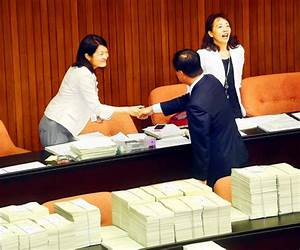《TAIPEI TIMES 焦點》 Impasse over KMT's budget-cutting ends ...