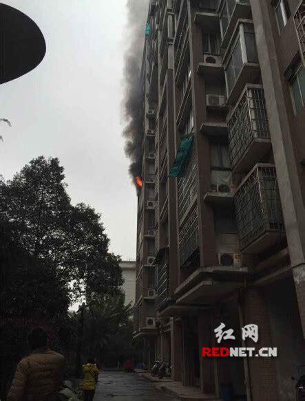 长沙高桥大市场附近一小区起火 围观者在楼下大哭_新浪湖南_新浪网