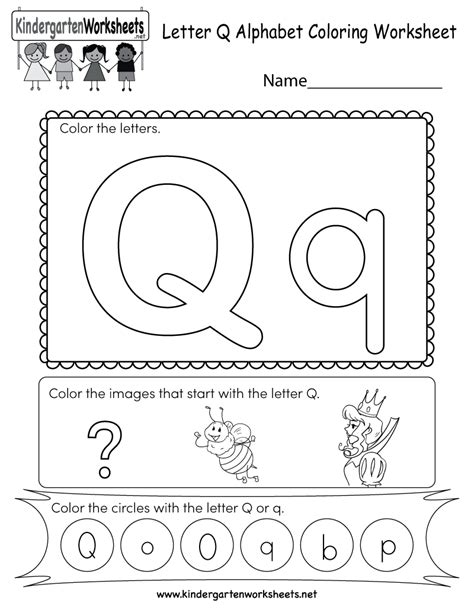 p worksheet letter coloring pages