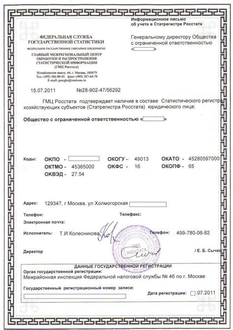 документы для получения гражданства рф в упрощенном порядке 2018
