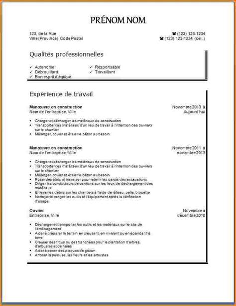 Cv Simple Exemple by Exemple De Cv Simple Pour 233 Tudiant Taper Un Cv Jaoloron