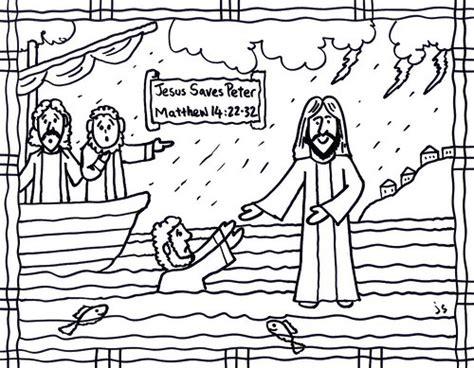 Painting of Jesus Walking On the Water