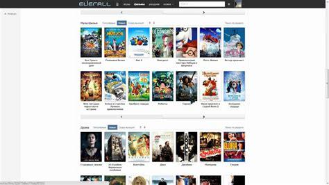Сайт где можно скачать качественные игры  фильмы Youtube