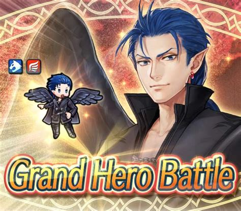 grand hero battle naesala notification fire emblem