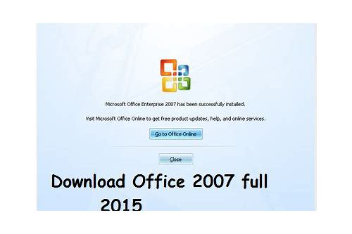 microsoft excel 2007 free download utorrent