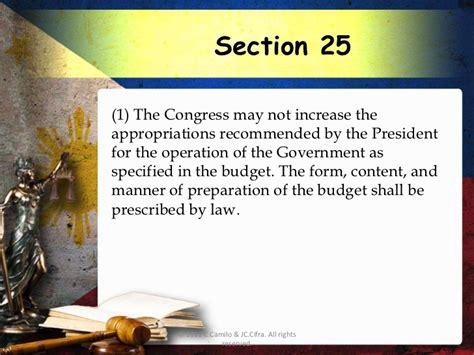 philippine constitution  article