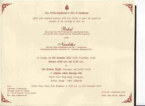 unique wedding reception invitation card format in marathi With format of wedding reception invitation card