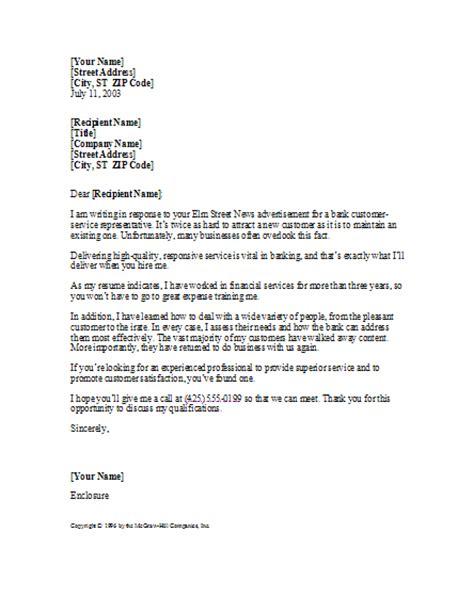 bank customer service representative cover letter cover