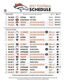Denver Broncos Printable Schedule 2017